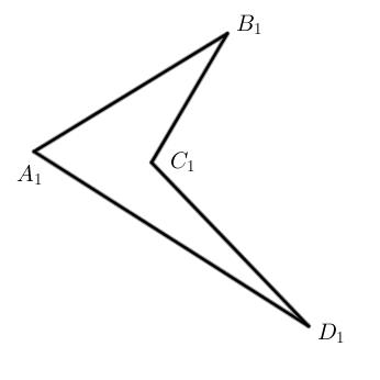 Невыпуклый четырехугольник