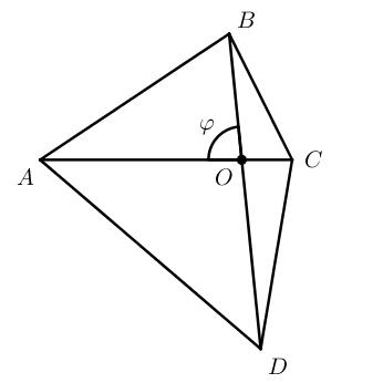 Выпуклый четырехугольник