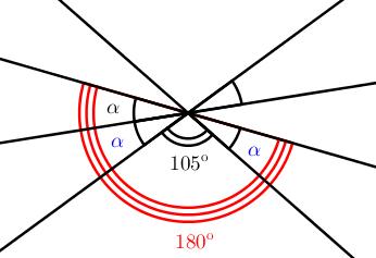 Геометрия. Урок 2. Задания. Часть 1.