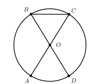 Геометрия. Урок 5. Задания. Часть 2.