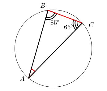 Геометрия. Урок 1. Задания. Часть 1.