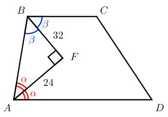 Геометрия. Урок 4. Задания. Часть 3.